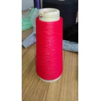 Buy cheap High Elastic And Colored Core-spun polybutylene terephthalate PBT Yarn from wholesalers