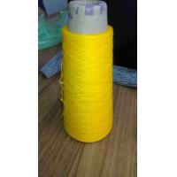 Buy cheap PBT+viscose Or Cotton Complex Yarn product