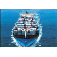 Buy cheap Express Delivery From China to Worldwide (Express delivery) from wholesalers