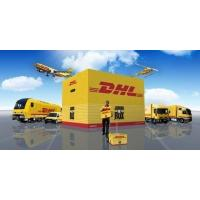 Buy cheap International freight forwarding company in China air cargo door to door service romania from wholesalers