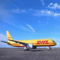 Buy cheap Professional Multinational DHL Courier Service to USA Cargo Freight Express Delivery from wholesalers