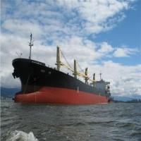 Buy cheap Shipping Cost From China To San Diego USA from wholesalers