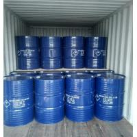Buy cheap 99.8%MIN ETHYL ACETATE from Wholesalers