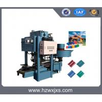 Buy cheap Concrete Roof Tile Machine SMY8-128 from wholesalers