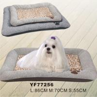 Buy cheap Unique Dog Beds from wholesalers