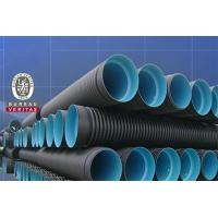 Buy cheap PE pipe Pe Double wall Corrugated pipe from wholesalers