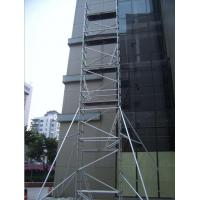 Buy cheap Steel Pipe Cuplock Scaffolding from wholesalers