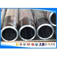 Buy cheap ST52.4 Hydraulic Cylinder Steel Tube DIN 2391 Honed Stainless Steel Tubing from wholesalers