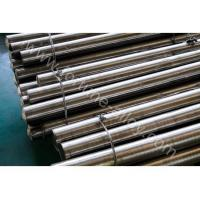 Buy cheap Copper Alloy Monel K500 Forged Round Bars from wholesalers