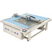 Buy cheap CB Series Digital Cutter CB Series Digital Cutter from wholesalers