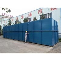 Buy cheap Wastewater Treatment System, Underground Wastewater Treatment Plant, Water Treatment Solutions from wholesalers