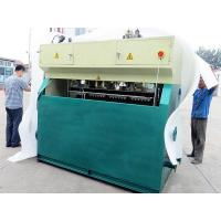 Buy cheap Egg Tray Molding Machine, Pulp Moulding System, Egg Carton Molding Machine from wholesalers