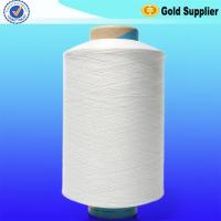 Buy cheap Nylon Textured Yarn,DTY Filament yarn Use for socks from wholesalers