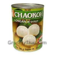 Buy cheap Longan in Syrup 20oz. from wholesalers