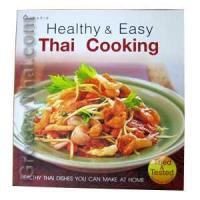 Buy cheap Healthy and Easy Thai Cooking from wholesalers