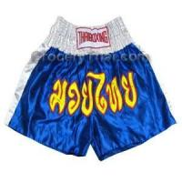 Buy cheap Muay Thai Boxing Shorts (Blue/White) from wholesalers