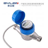 Buy cheap Dry Type Stainless Steel Electronic Water Meter from wholesalers
