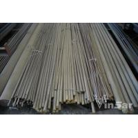 Buy cheap ASTM A36 FORGED MILD/CARBON STEEL BAR from wholesalers