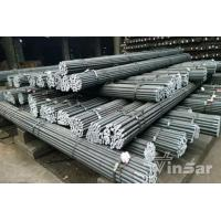 Buy cheap Cold Drawn Steel Bar AISI 5140/41Cr4/SCr440 COLD DRAWN STEEL ROUND BAR from wholesalers