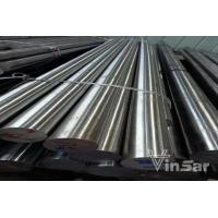 Buy cheap ASTM 1020/S20C HOT ROLLED CARBON STEEL BAR from wholesalers