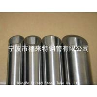 Buy cheap Bearing steel tube GB/T18254-2002 from wholesalers