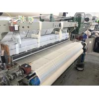 Buy cheap TD-737 Terry Towel Rapier Loom from wholesalers