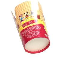 Buy cheap Fries Paper Food Box product