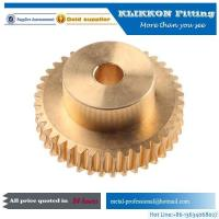 Buy cheap Bronze Brass Helical Bevel Spur Worm Gear from wholesalers