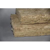 Buy cheap RWBLT Rock Wool Insulation Blanket from wholesalers