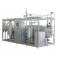 Buy cheap Tube type sterilizer from wholesalers