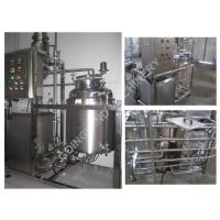 Buy cheap Small scale tube type pasteurizer from wholesalers