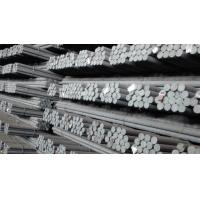 Buy cheap ASTM A105 CARBON STEEL BAR from wholesalers