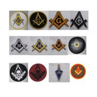 Buy cheap Iron on Embroidered Masonic Patches from wholesalers