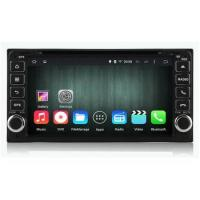Buy cheap Android 6.0 car radio from wholesalers