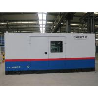 Buy cheap CNG equipment NATURE GAS COMPRESSOR from wholesalers