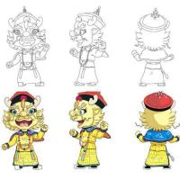 Buy cheap High Level Resin Mascot the Imperial Palace Unique Cartoon Figure from wholesalers