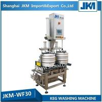 Buy cheap JKM-WA30 Two-head automatic keg washer / cleaner / beer keg washer from wholesalers
