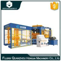 Buy cheap Automatic Concrete Hollow Block Making Machine from wholesalers