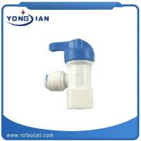 Buy cheap Supply Plastic Tank Valve For Water Purifier HJ-2027 from wholesalers