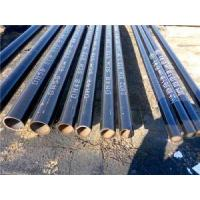 Buy cheap Carbon Steel A106 GR.B/ASTM A53 GR.B/API 5L GR.B Seamless Pipe from wholesalers