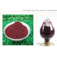 Buy cheap Monascus Red from wholesalers