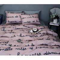 Buy cheap 100% Cotton Cheap King Size 3d Bedding Set Round Towel from wholesalers