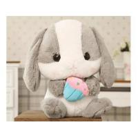 Buy cheap Customized animal plush toy from wholesalers