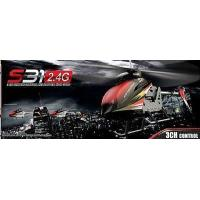 Buy cheap R/C HELICOPTER KT103933 from wholesalers