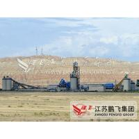 Mainly technological process of 1000t/d cement production line