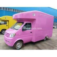 Buy cheap Dongfeng Brand Food Vending Truck Van from wholesalers
