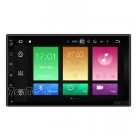 Buy cheap ZK-6720U Universal Android 6.0 Car Radio GPS DVR DAB+ from wholesalers
