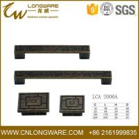 Buy cheap Type: Zinc alloy handle from wholesalers
