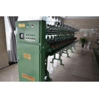 Buy cheap GA014PD Hank to Cone Winding Machine from wholesalers