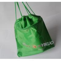 Buy cheap 210D drawstring bag with zipper pocket from wholesalers